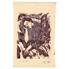 Onchi Koshiro: Kasui (Nap) - Artelino