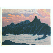 前田政雄: Mountain and Clouds - Artelino