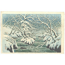 逸見享: Snow at Oirase at Lake Towada (First Edition) - Artelino