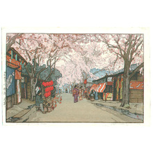 吉田博: Avenue of Cherry Trees (Jizuri) - Artelino
