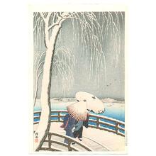 小原古邨: Willow Bridge - Yanagibashi (Early Edition) - Artelino