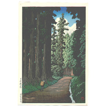 川瀬巴水: Road to Nikko - Nikko Kaido - Artelino