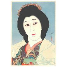 名取春仙: Onoe Baiko as Sayuri - Thirtysix Kabuki Actors - Artelino