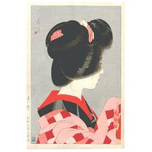 Yamakawa Shuho: Red Collar - Akai Eri (Early Edition) - Artelino