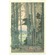Yoshida Hiroshi: Bamboo Grove - Takebayashi - Artelino
