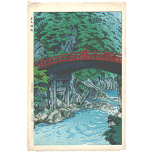 笠松紫浪: Nikko Shinkyo Bridge - Artelino