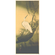 Ito Sozan: White Egret (Muller Collection) - Artelino
