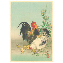 Ito Sozan: Chicken Family (Muller Collection) - Artelino