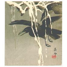 Takahashi Biho: Two Crows (Muller Collection) - Artelino