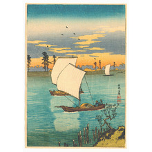 高橋弘明: Sunset at Tone River (Muller Collection) - Artelino