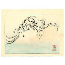 Shibata Zeshin: Wild Waves - Hana Kurabe - Artelino
