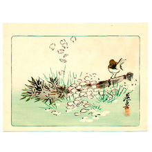 Shibata Zeshin: Sparrow on a Broom - Hana Kurabe - Artelino
