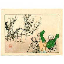 Shibata Zeshin: Three Blind Men - Hana Kurabe - Artelino