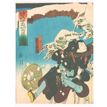 Kinoshita Hironobu: Battle in the Snow - Keisei Hyakumangoku - Artelino