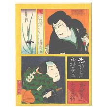 Utagawa Yoshitaki: Actors with Iris - Hanashobu Kameyamabanashi - Artelino