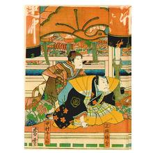 Nansui Yoshiyuki: Greetings from the Pleasure Boat - Artelino