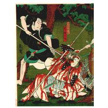 Hasegawa Munehiro: Bloody Battle - Katakiuchi Sozeni Baba - Artelino