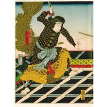 Kinoshita Hironobu: Battle on the Roof - Satomi Hakkenden - Artelino