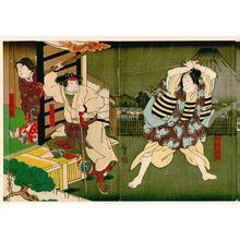 Kinoshita Hironobu: Soga Brothers - Artelino