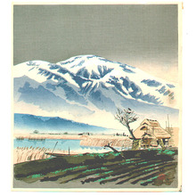 Tokuriki Tomikichiro: Mt. Hira - Artelino