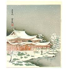 Tokuriki Tomikichiro: Byodoin Temple - Artelino