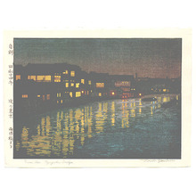 Yoshida Toshi: From the Ryogoku Bridge - Artelino