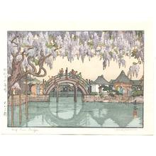 Yoshida Toshi: Half Moon Bridge - Taikobashi - Artelino
