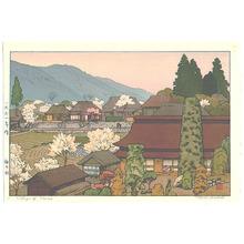 Yoshida Toshi: Village of Plums - Artelino