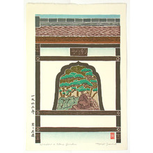 吉田遠志: Window and Stone Garden - Artelino