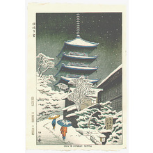 Fujishima Takeji: Snow at Kofukuji Temple - Artelino