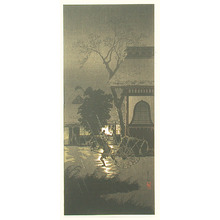 高橋弘明: Asagaya (Muller Collection) - Artelino