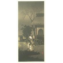 Takahashi Hiroaki: Asagaya (Muller Collection) - Artelino