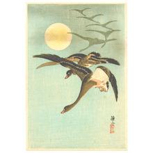 Ito Sozan: Homing Geese (Muller Collection) - Artelino