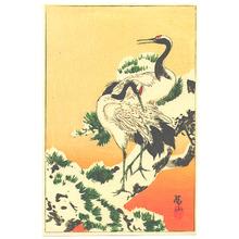 Ito Sozan: Cranes on Snowy Branch (Muller Collection) - Artelino