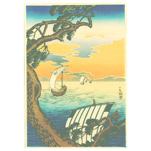 Takahashi Hiroaki: Coming Ships (Muller Collection) - Artelino