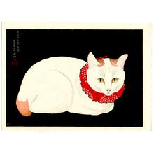 Takahashi Hiroaki: Tama, the Cat (Muller Collection) - Artelino