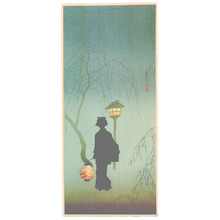 Takahashi Hiroaki: Spring Evening (Muller Collection) - Artelino