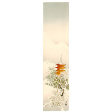 Yoshimoto Gesso: Pagoda in the Snow (Muller Collection) - Artelino