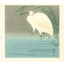 小原古邨: Wading Egret (Muller Collection) - Artelino
