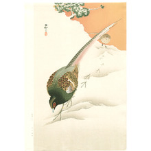Ohara Koson: Pheasants (Extra Large Size - Muller Collection) - Artelino