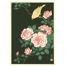 Ohara Koson: Bird on Rose (Muller Collection) - Artelino