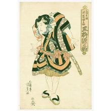 Utagawa Kunisada: Sumo Wrestler - Artelino