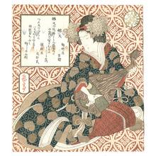 Yashima Gakutei: Benten - Seven Lucky Gods (surimono) - Artelino