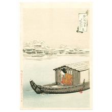 尾形月耕: Pleasure Boat - Fujin Fuzoku Zukushi - Artelino