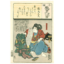 Utagawa Kuniyoshi: One Hundred Poems by One Hundred Poets - no.5 - Artelino