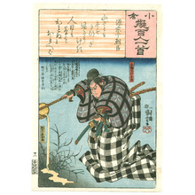 Utagawa Kuniyoshi: One Hundred Poems by One Hundred Poets - no.28 - Artelino