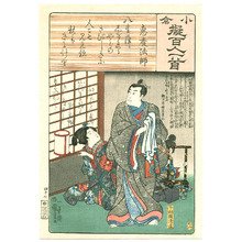 Utagawa Kuniyoshi: One Hundred Poems by One Hundred Poets - no.47 - Artelino
