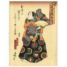 Utagawa Kunikazu: Arashi Rikaku - Kabuki - Artelino