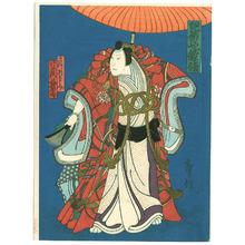 Kinoshita Hironobu: Magician - Kabuki - Artelino