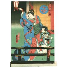 Nansui Yoshiyuki: Rat - Kabuki - Artelino